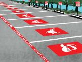Candy Cane Parking Spaces HOLIDAY CHRISTMAS GREETING CARD